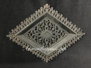 Визитница чугунная тарелка ромб Куса 1978