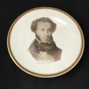 Фарфоровая тарелка Пушкин. Деколь.