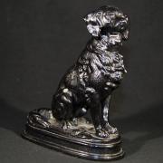Собака Касли 1988г. чугун