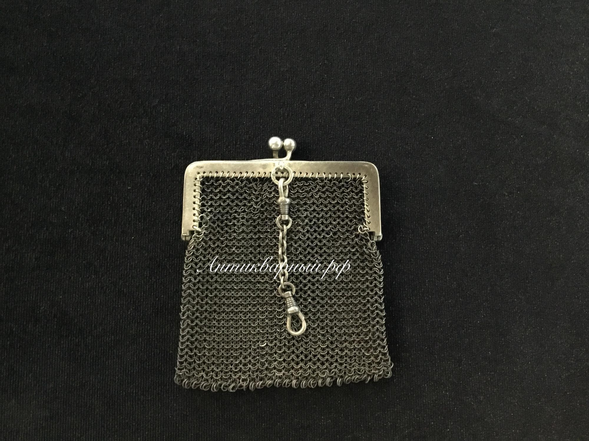 Серебряный кошелёк 800пробы