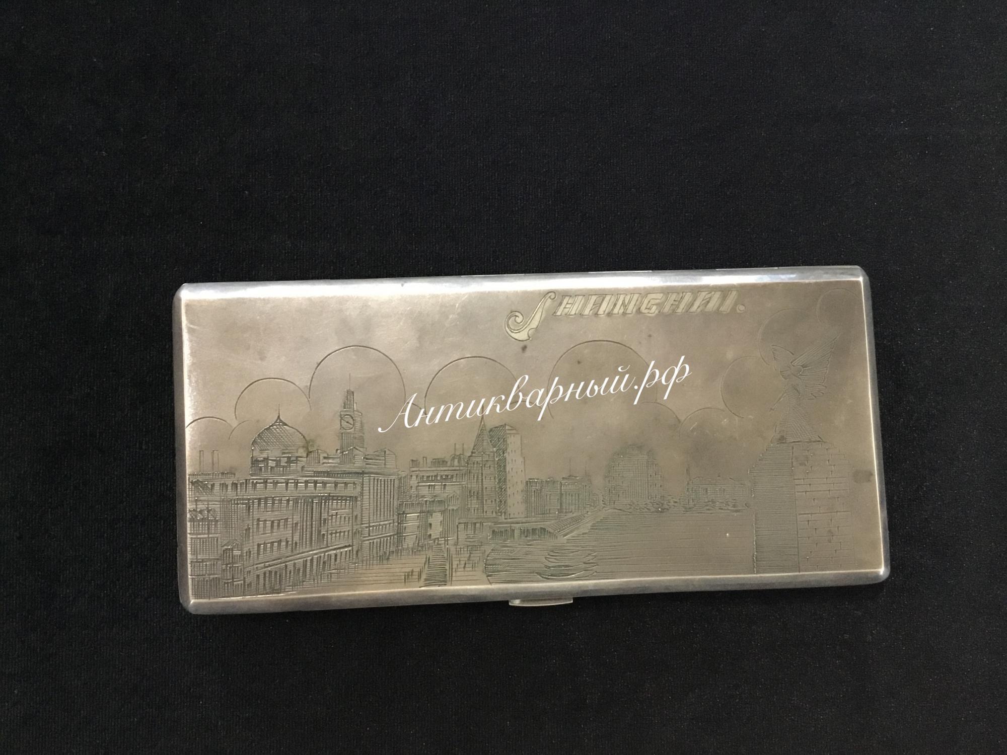 Серебряный портсигар Шанхай