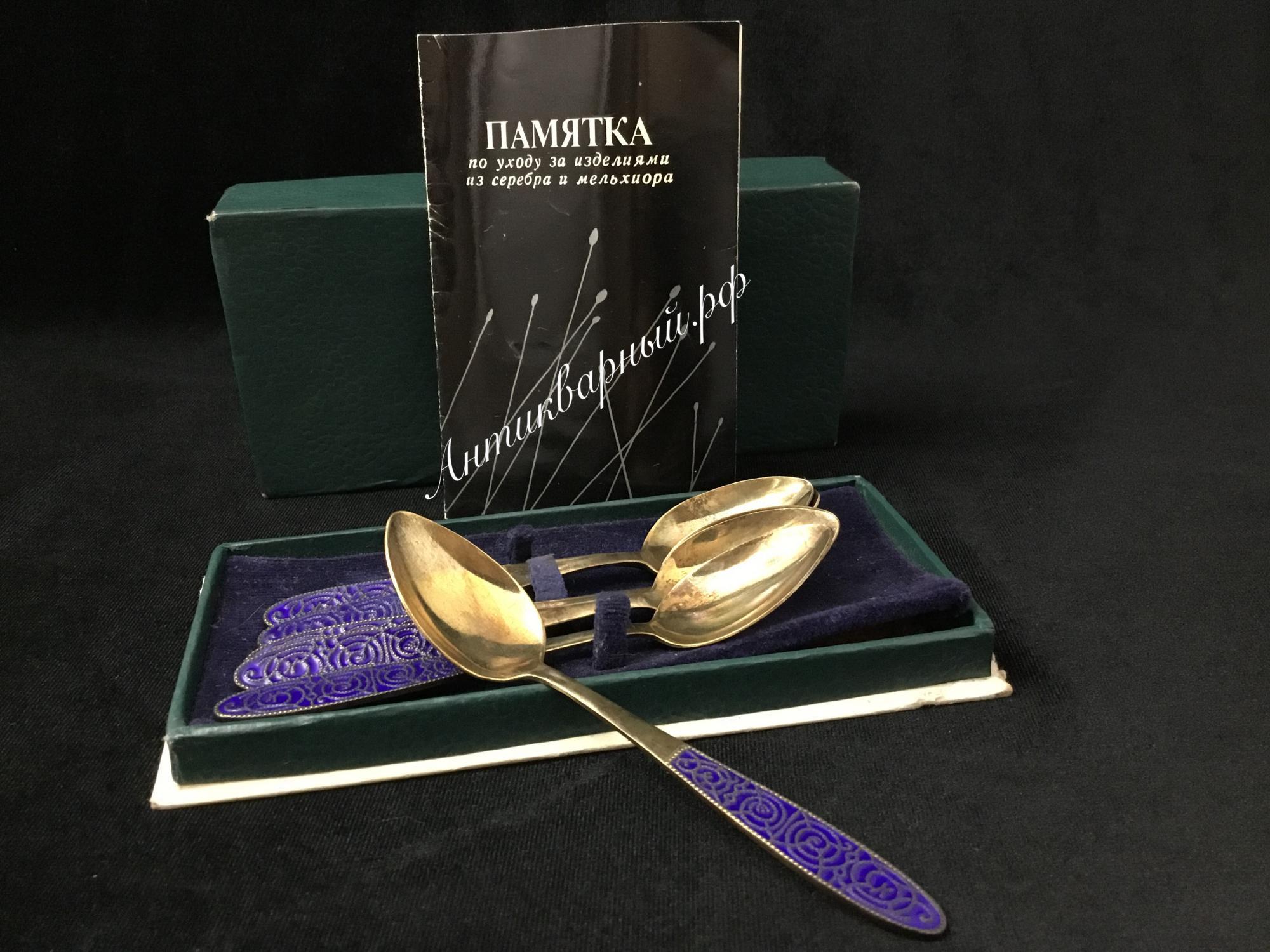 Набор кофейных серебряных ложек с эмалью 875 проба