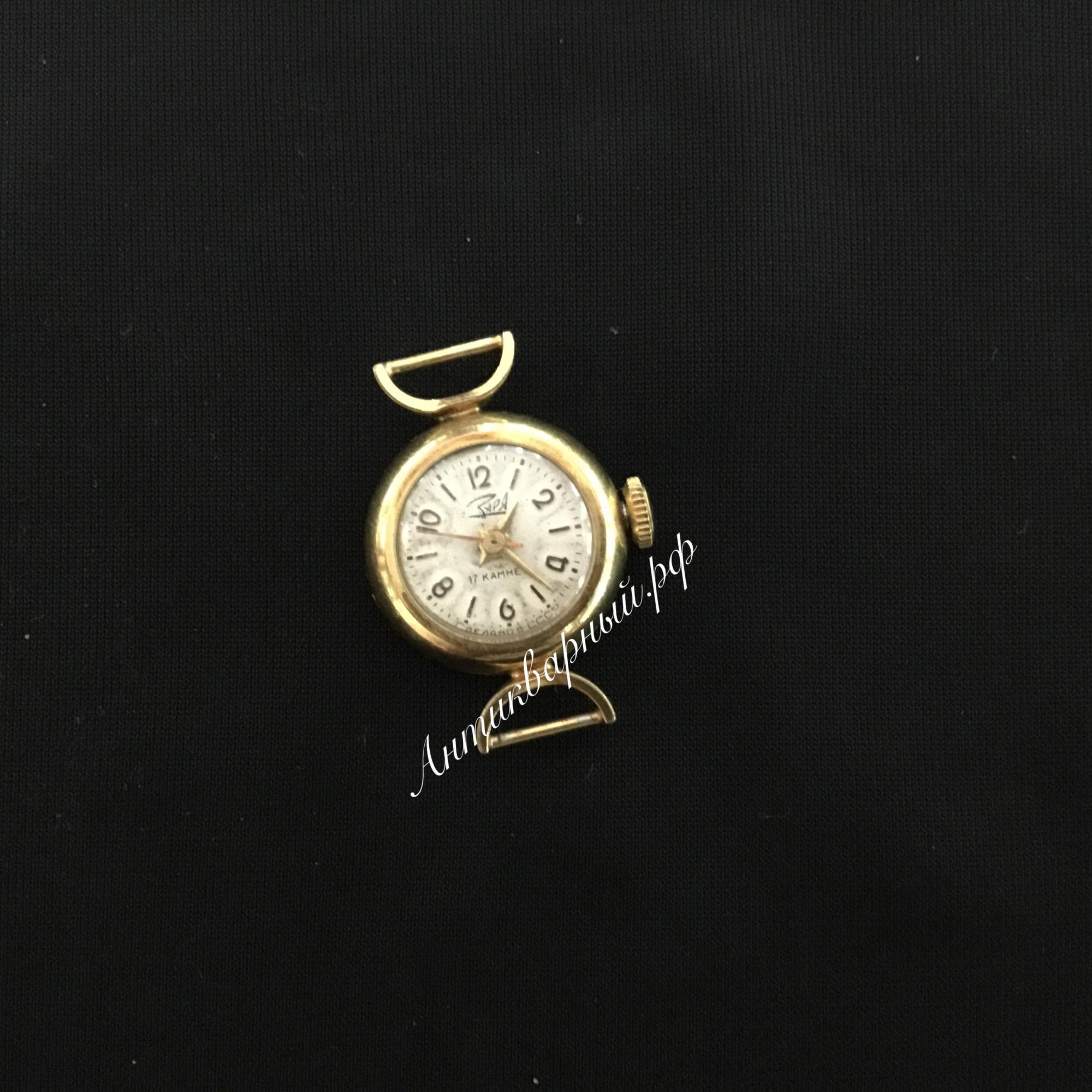 Женские наручные часы Заря