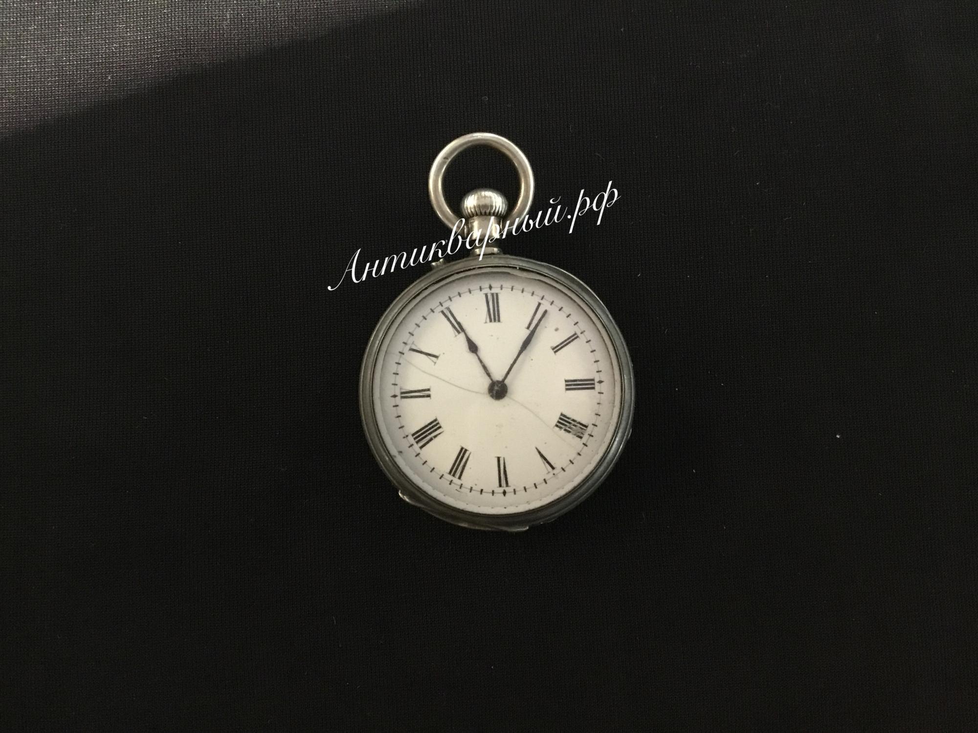 Часы карманные Remontoir