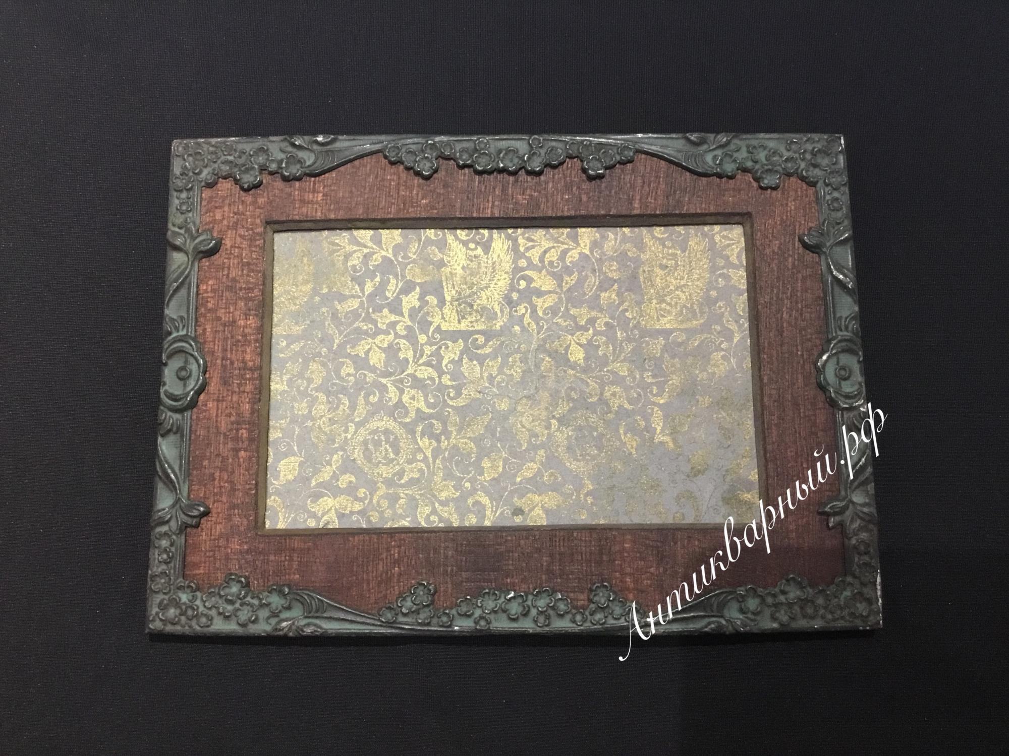 Старинная рамка для фотографий.
