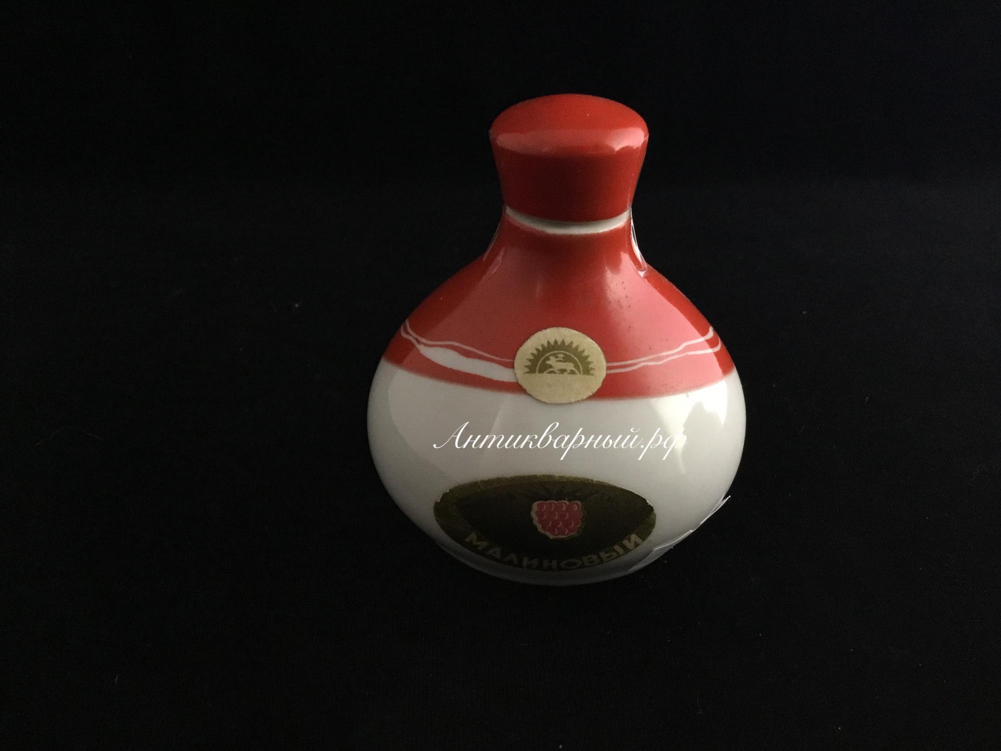 Фарфоровый десертный коктейль.Малиновый.ЛФЗ