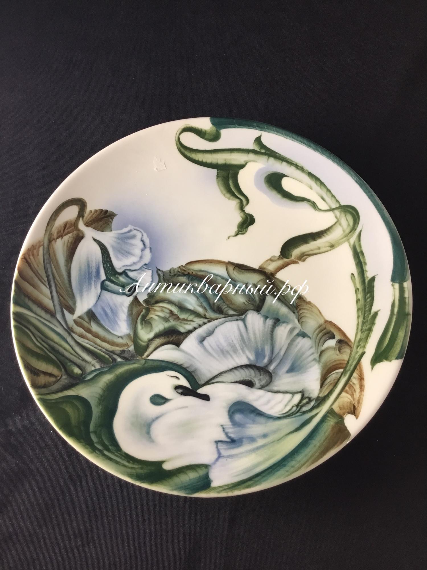 Настенная тарелка Спящий лебедь ЛФЗ