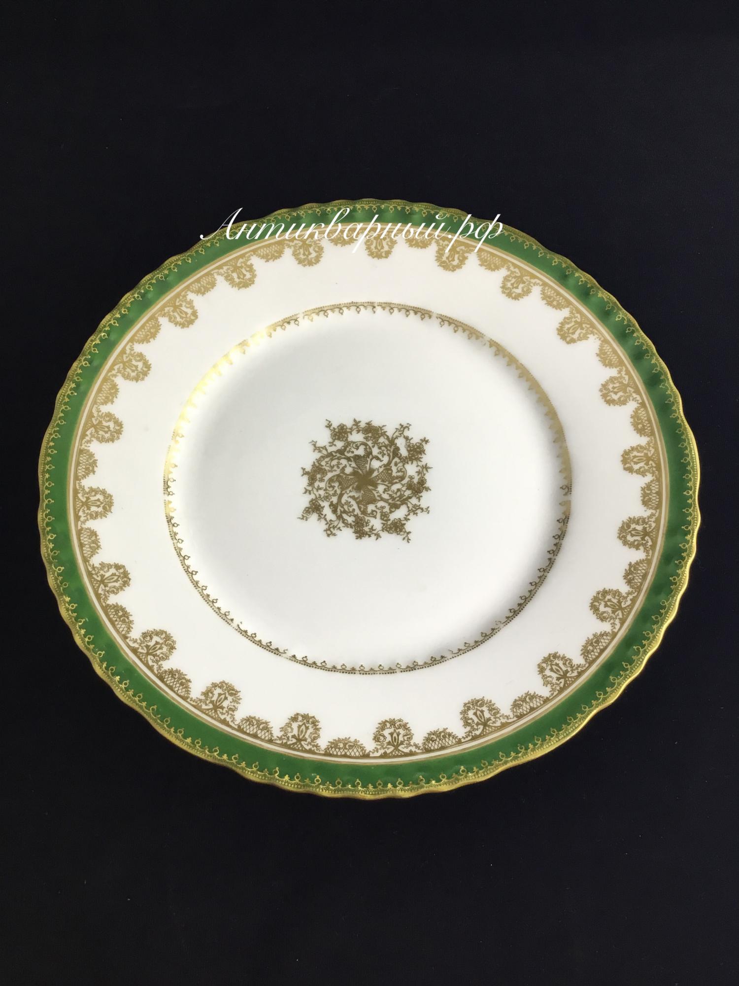 Декоративная тарелка с рельефным краем.Франция