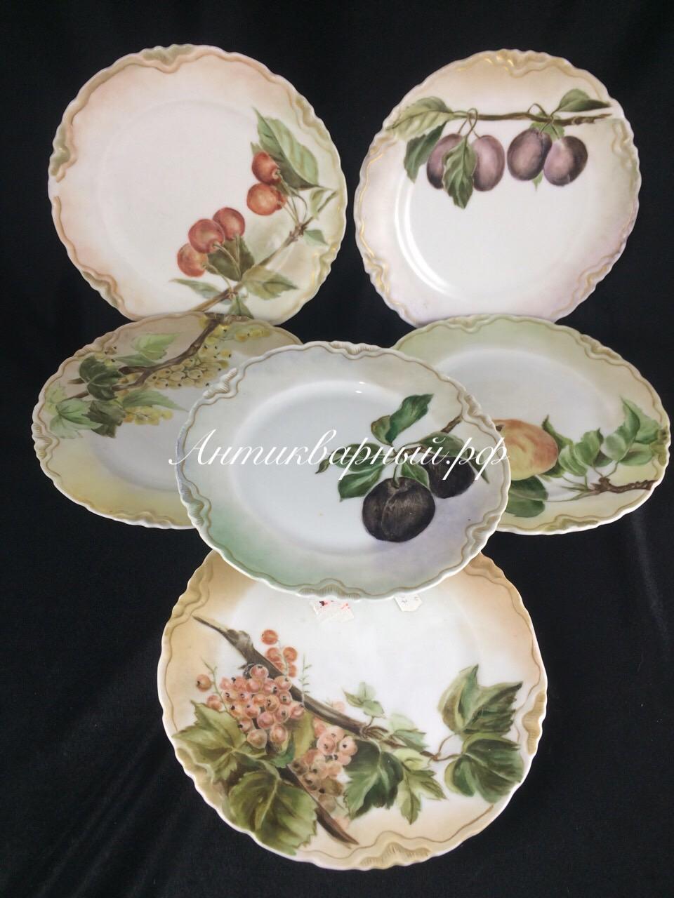 Старинные тарелки с фруктами и ягодами.Роспись