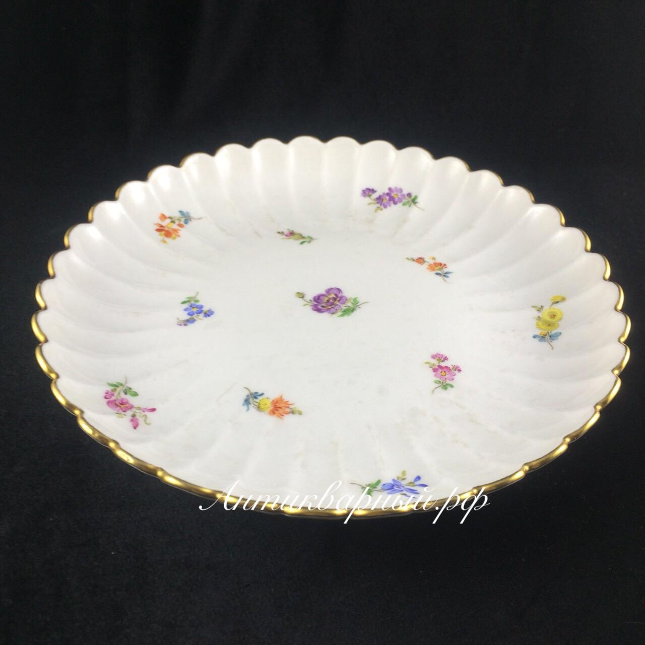 Тарелка фарфоровая с ажурным краем.Meissen.
