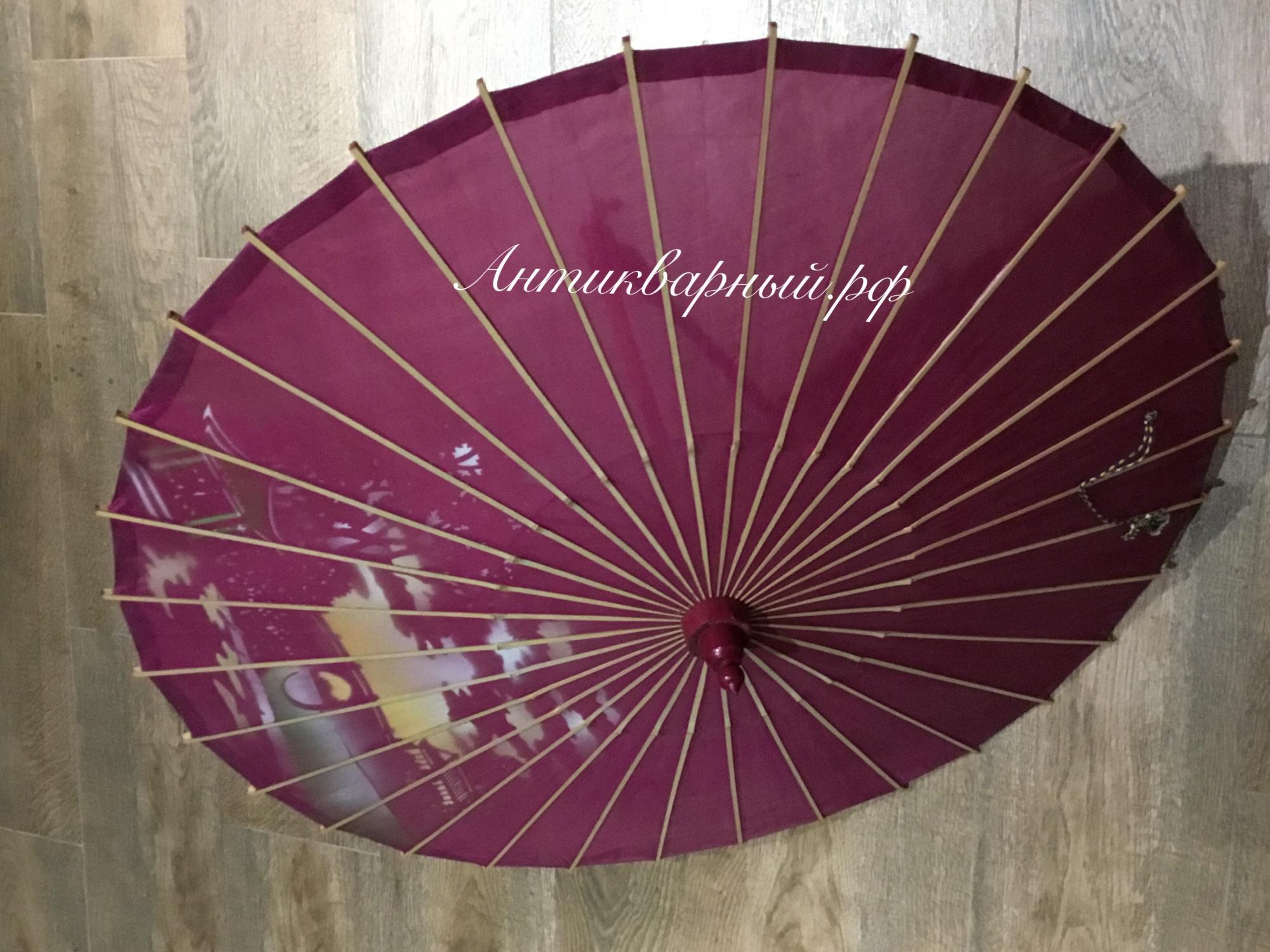 Зонт китайский от солнца