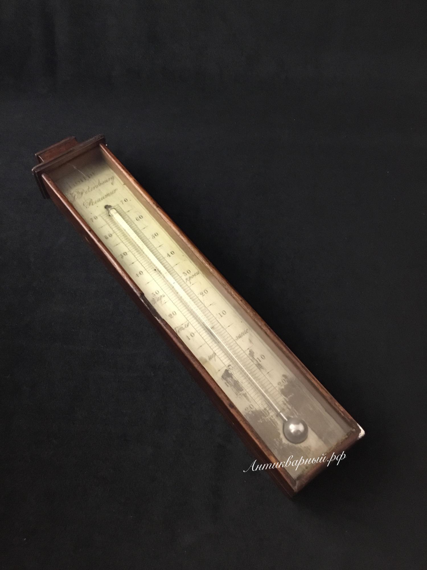 Старинный русский термометр. Санкт-Петербург
