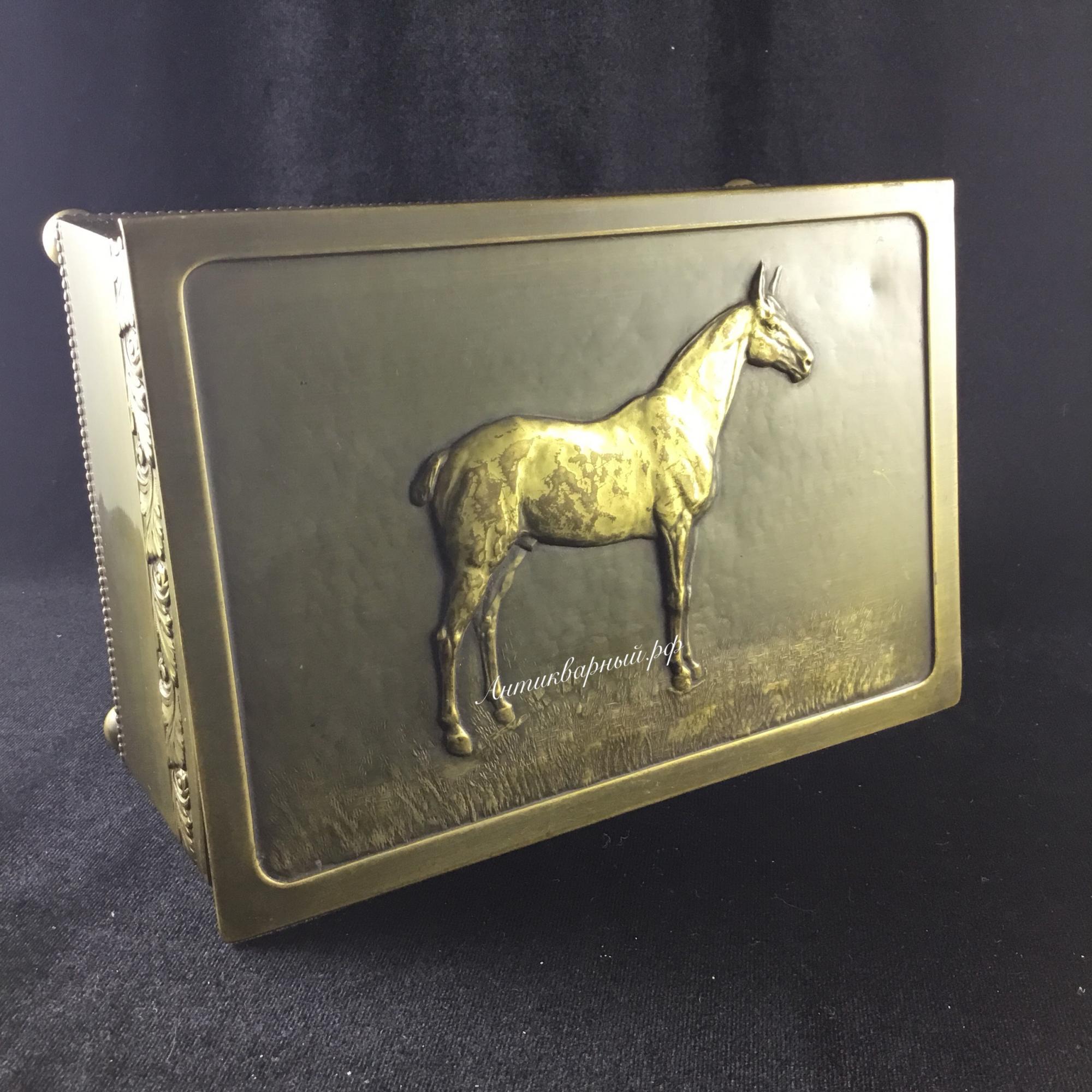 Латунная шкатулка с Лошадью