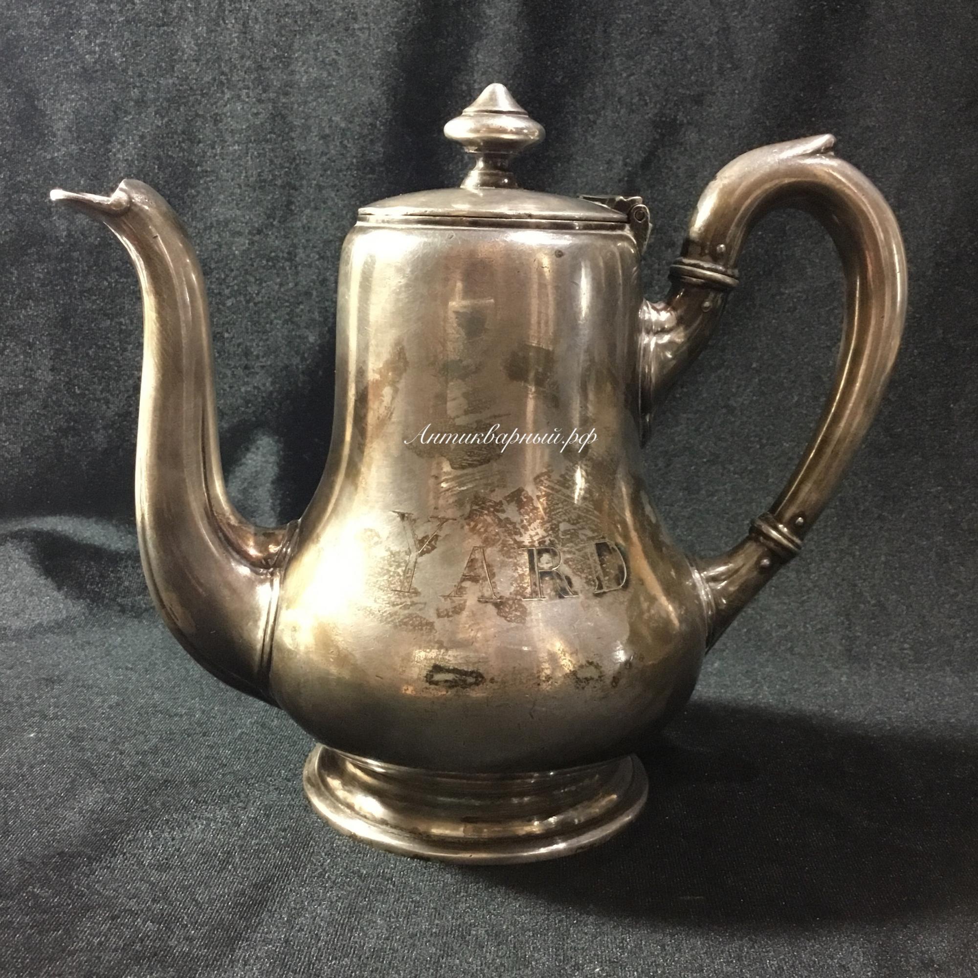 Чайник Yard A.KRUPP серебрение