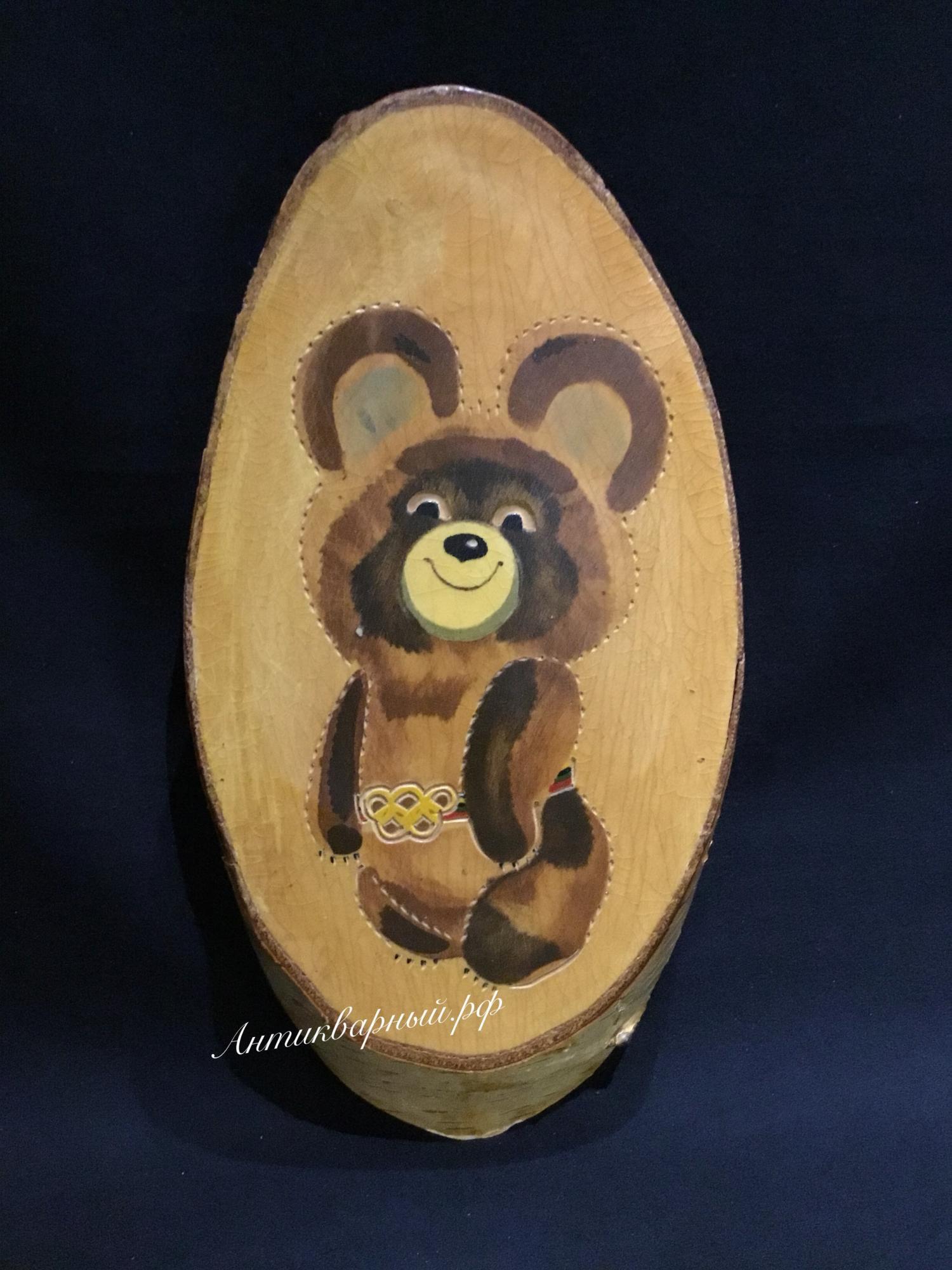Панно на дереве Олимпийский мишка