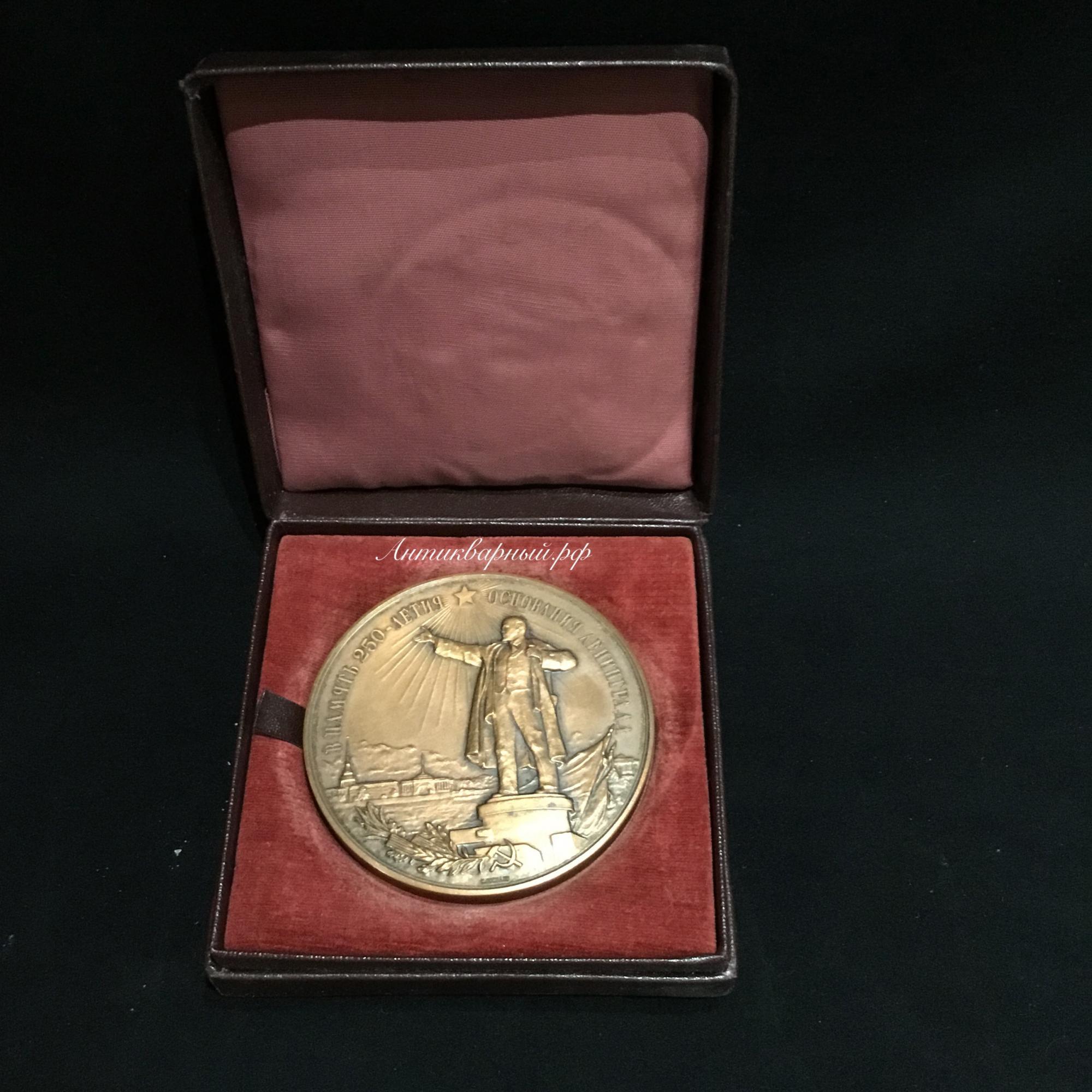 Настольная медаль В память 250-летия основания Ленинграда