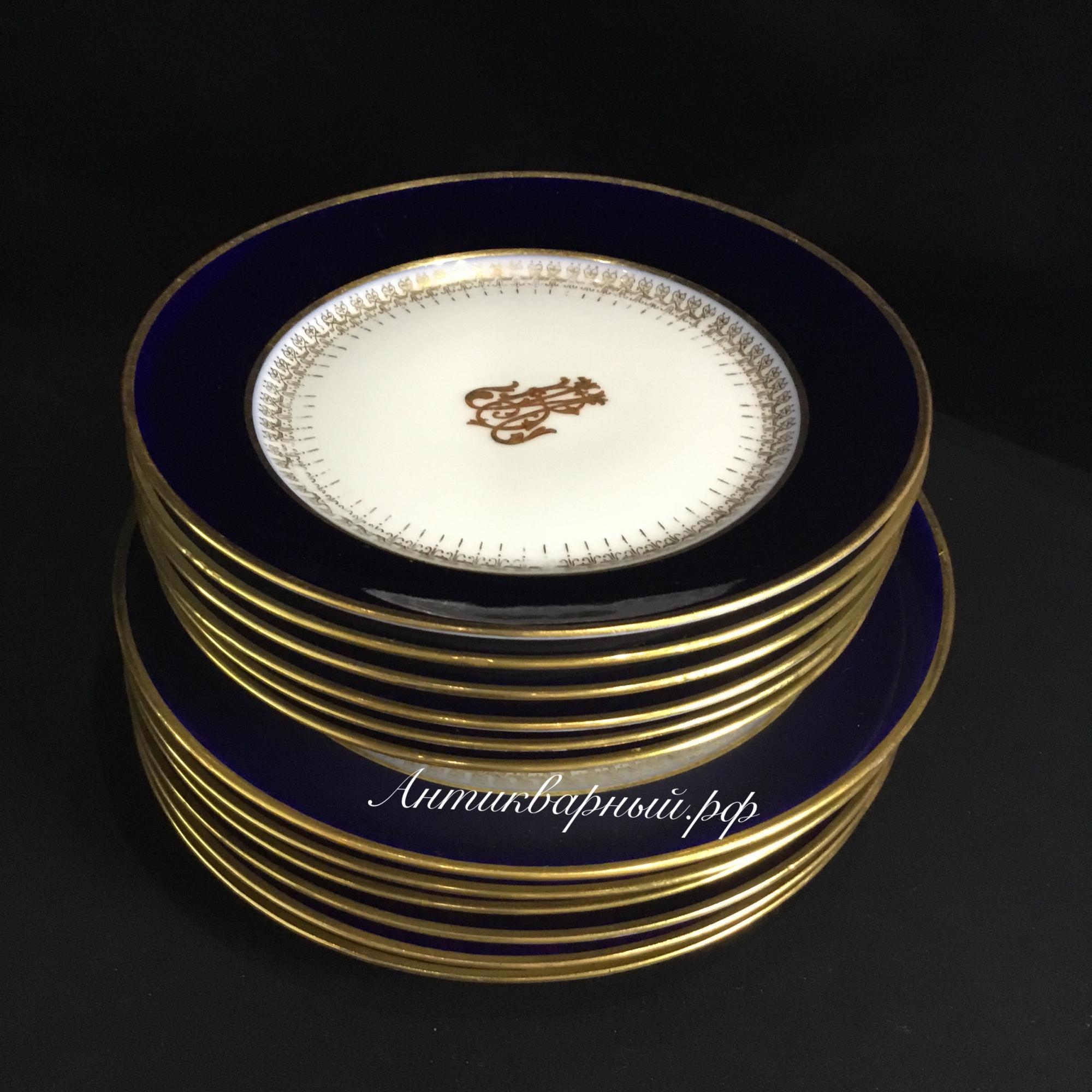 Фарфоровые тарелки. Кобальт с золотом. Кузнецов.