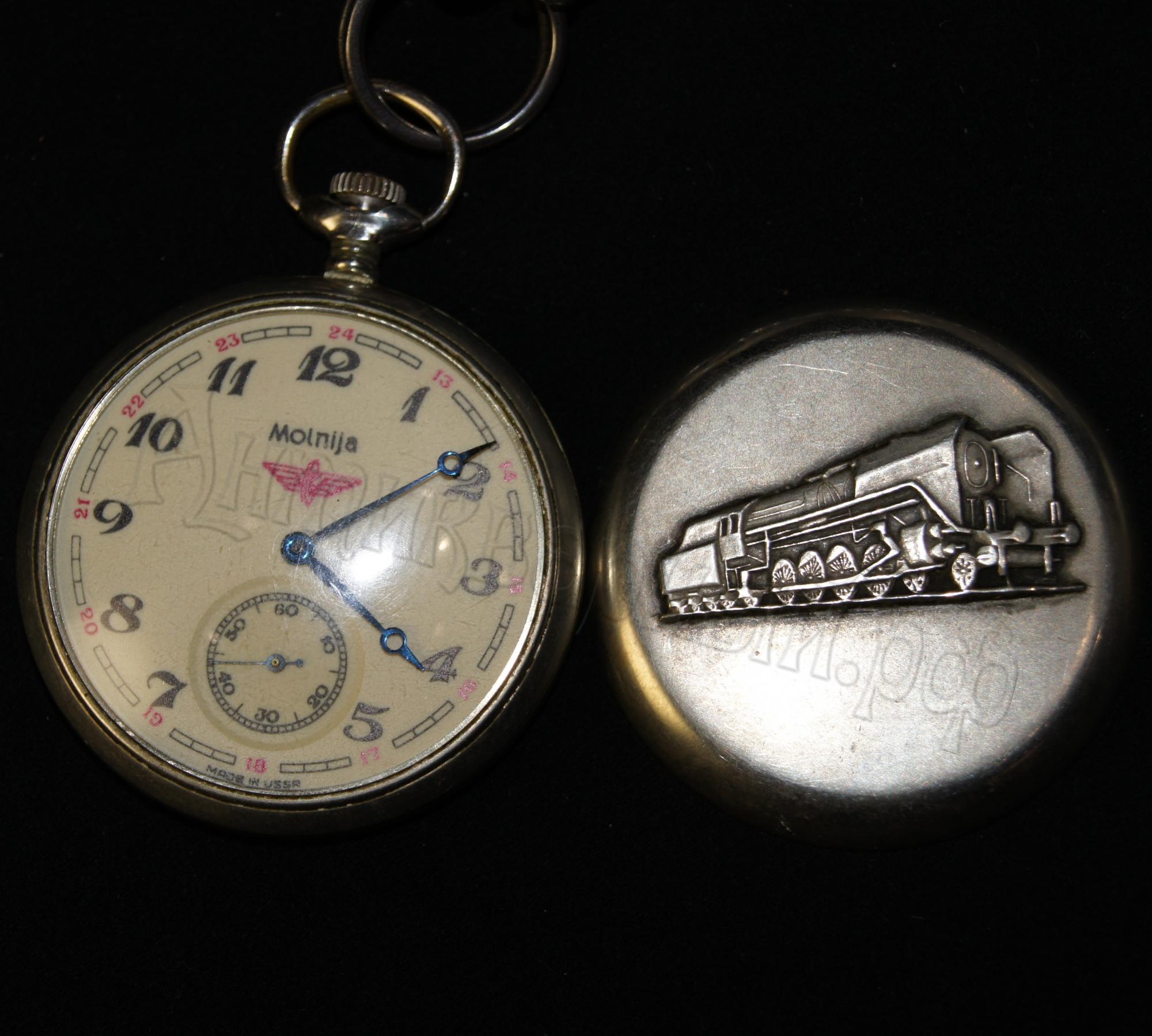 Часы карманные Молния с гравировкой паровоз. СССР