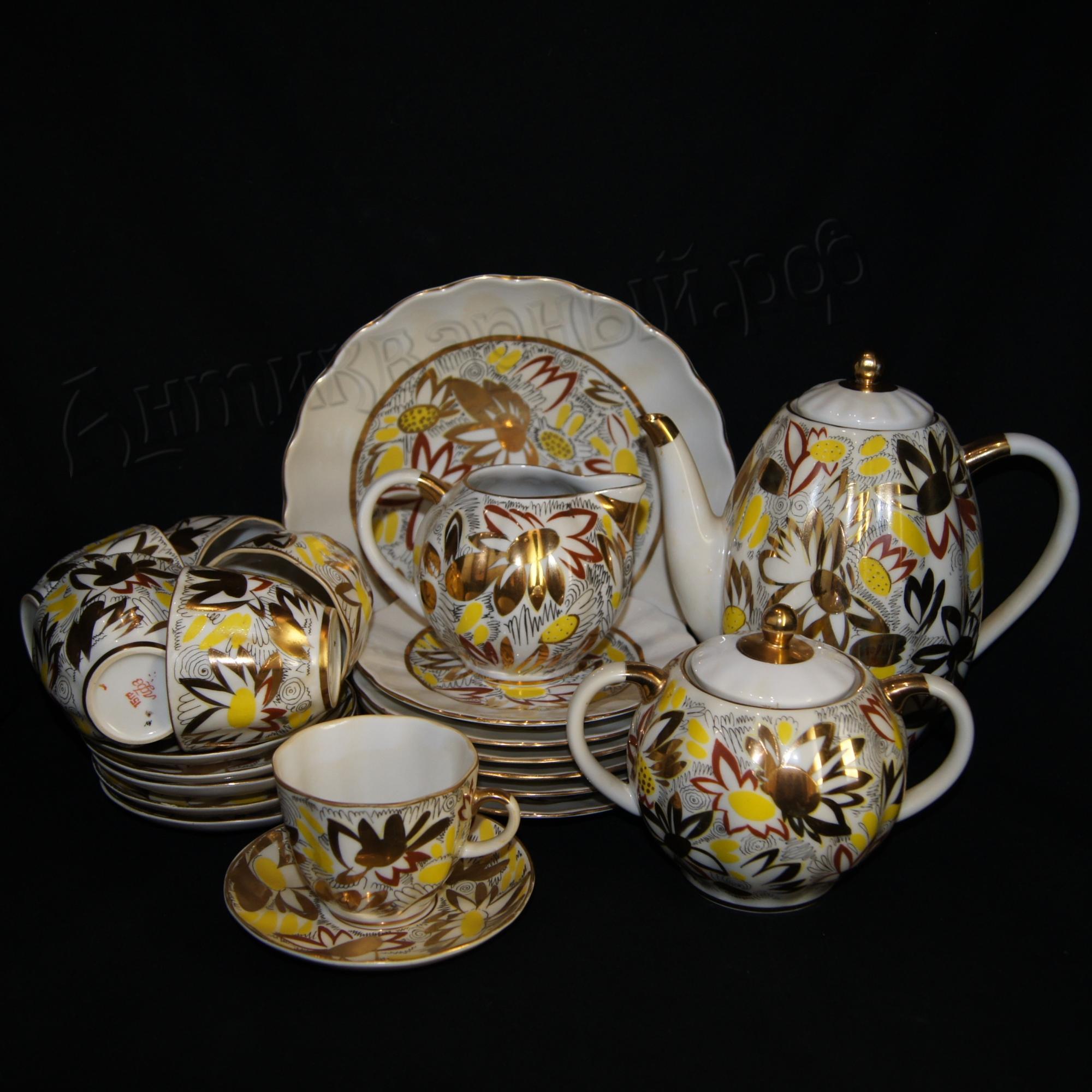 кофейный сервиз «Золотые ромашки». ЛФЗ, 70е годы