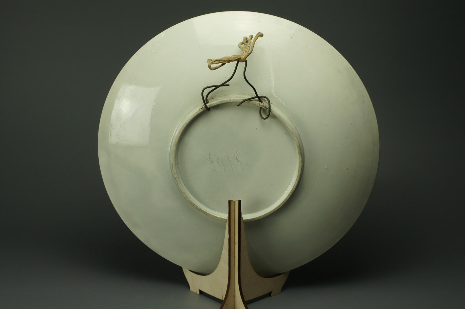 Тарелка настенная Пастушка Конаково