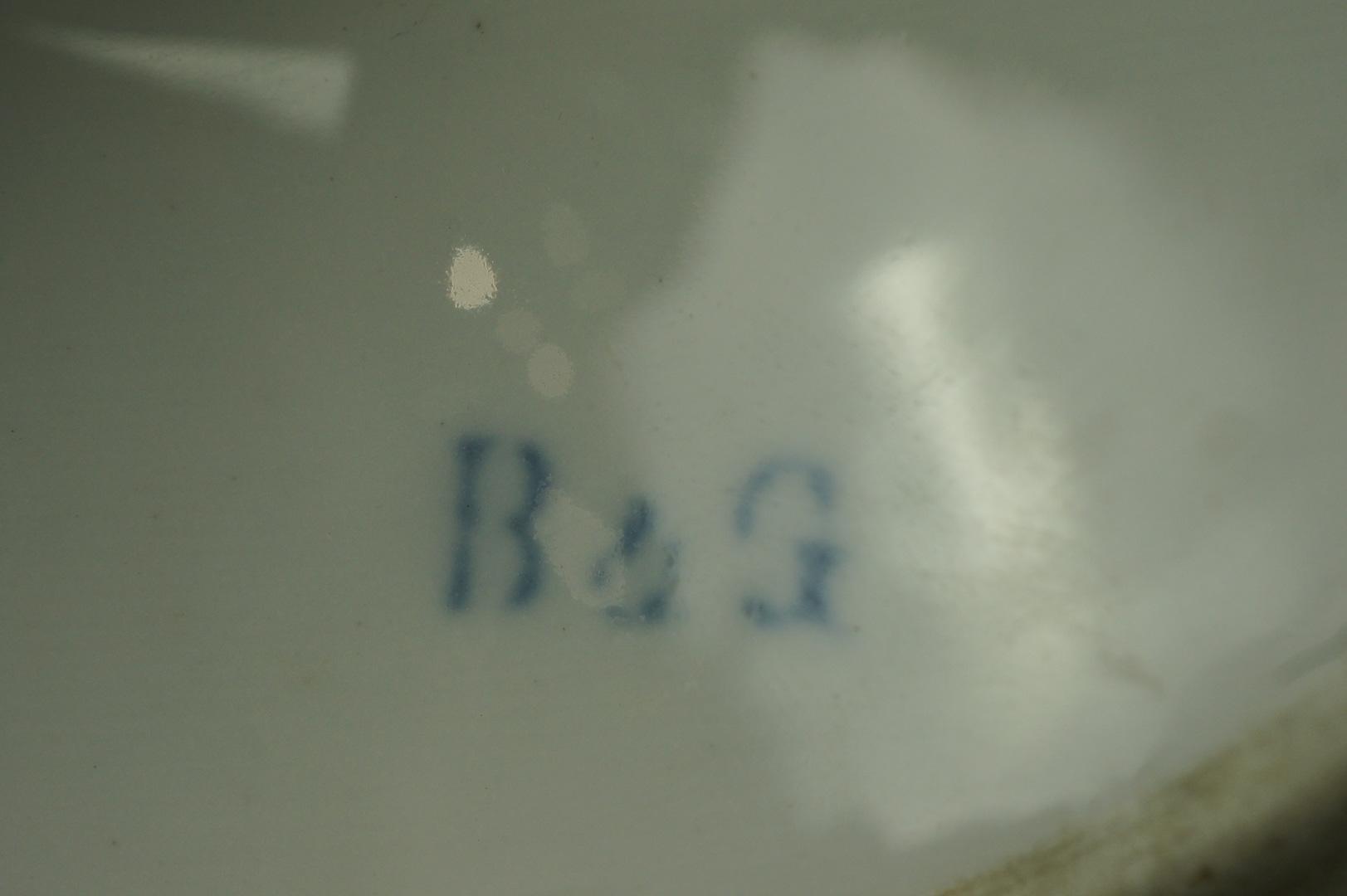 Ваза старинная фарфор Bing & Grondahl