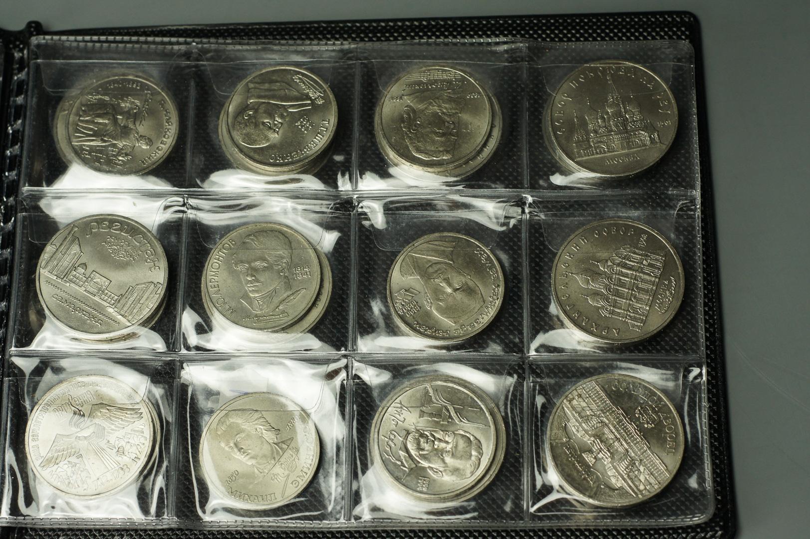 Альбом с юбилейными монетами СССР