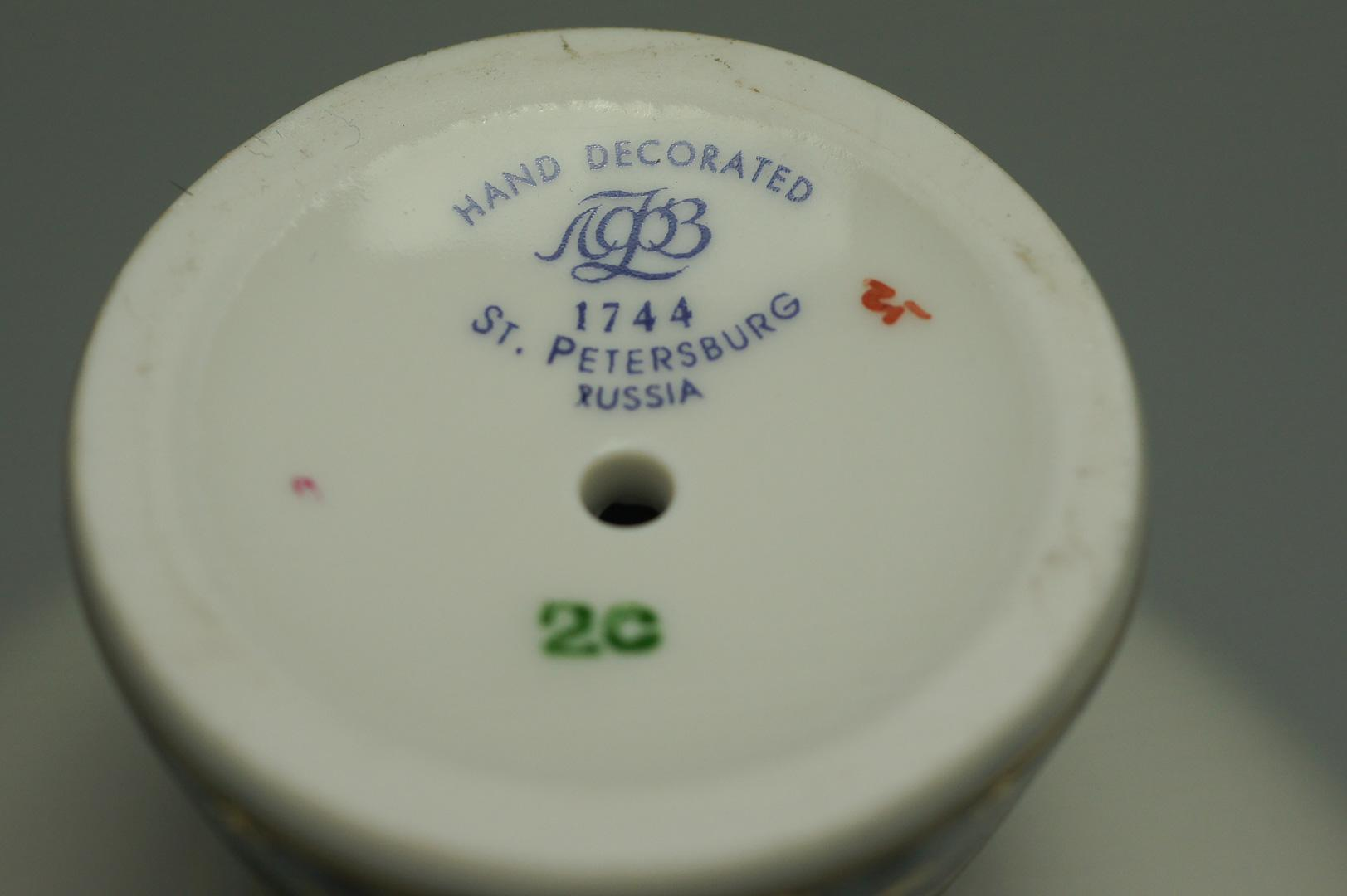 Креманка кобальтовая сетка