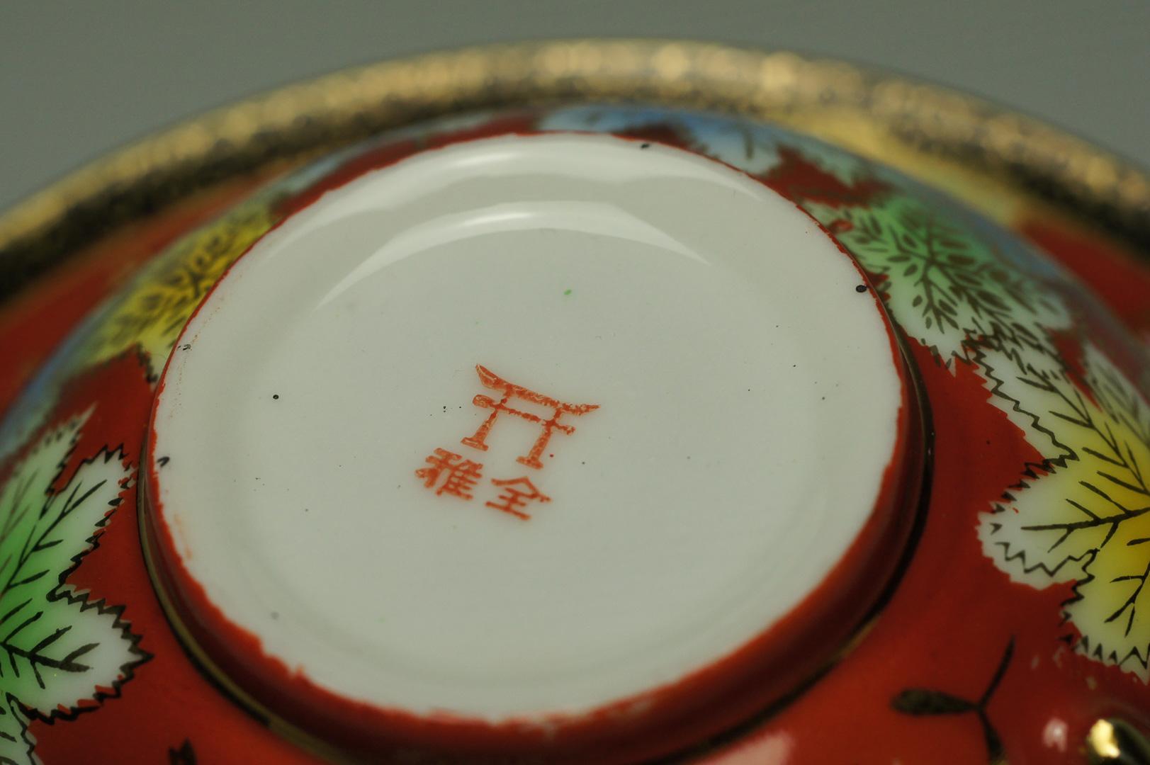 Чайная пара японский клен