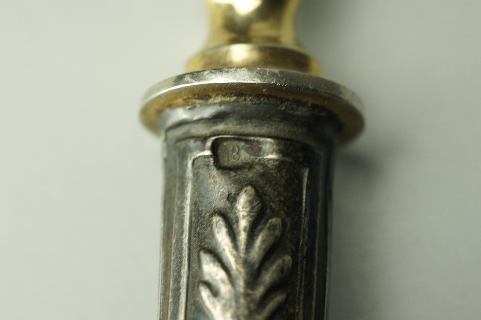 Лопатка для торта серебро
