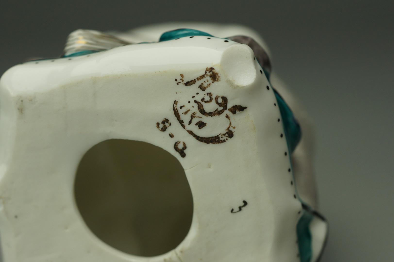 Статуэтка Мартышка и очки ЛОЗ