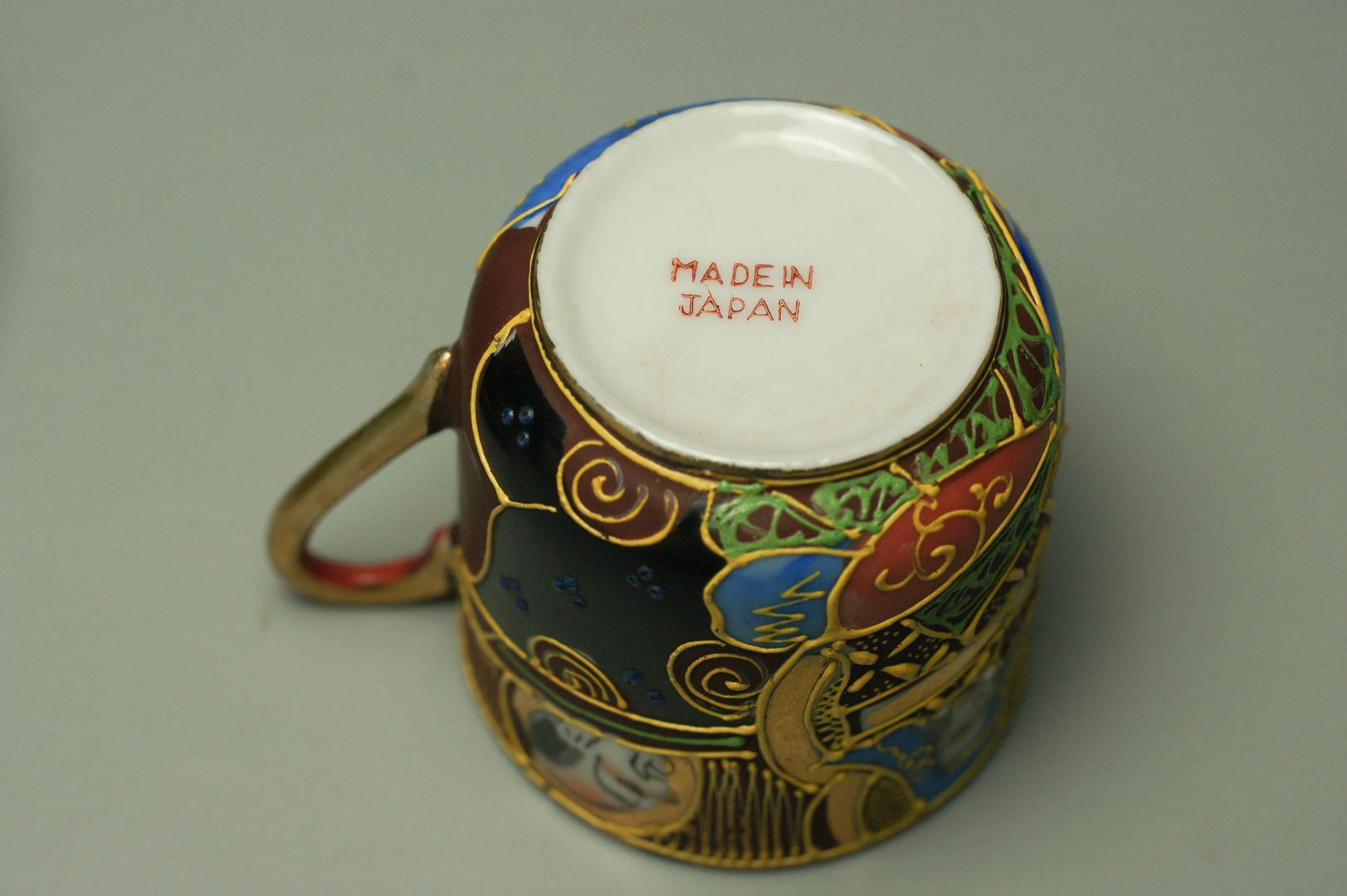Сервиз кофейный 6 персон Сацума Япония Гейша