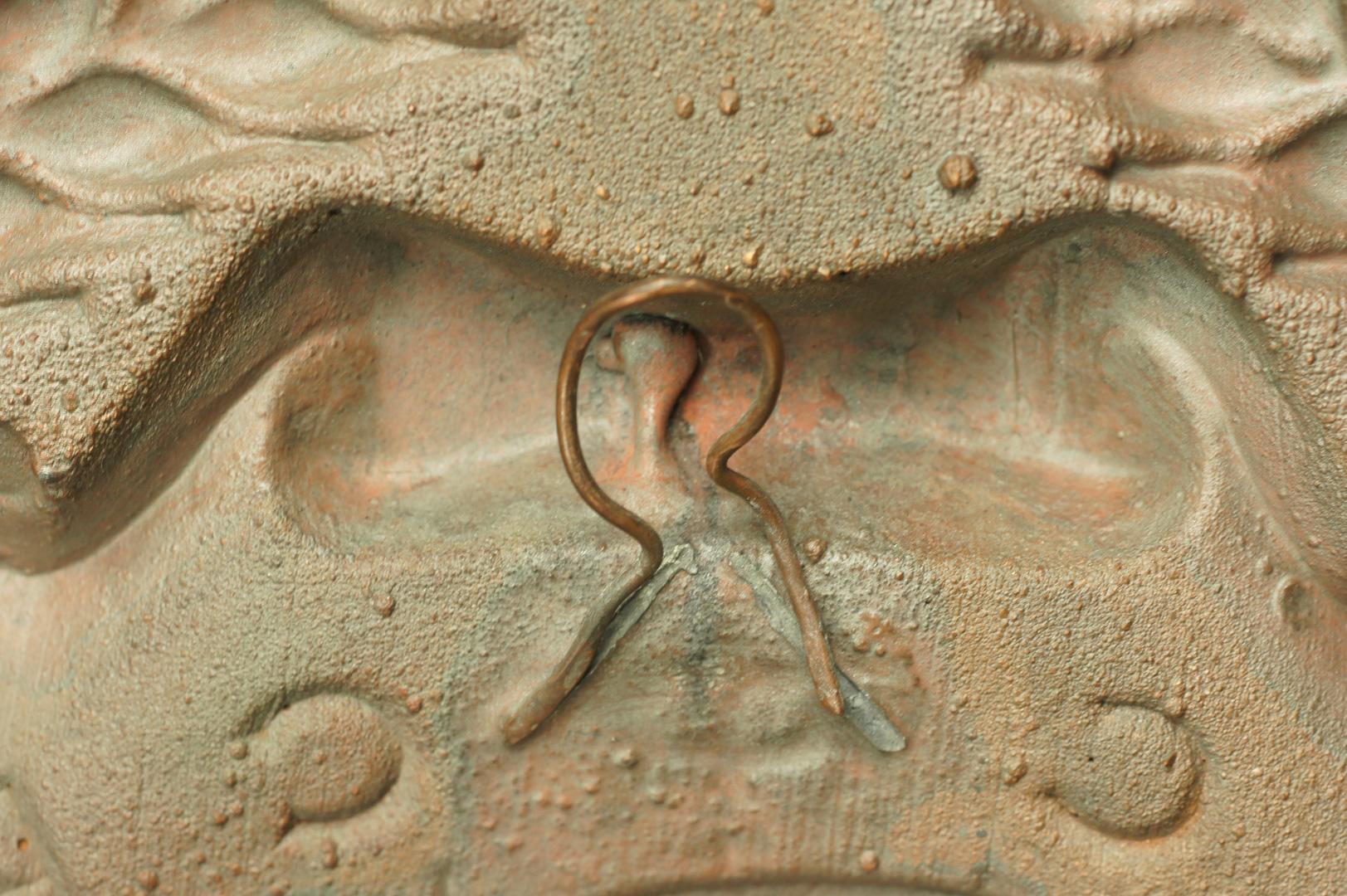 Герб РСФСР панно металл