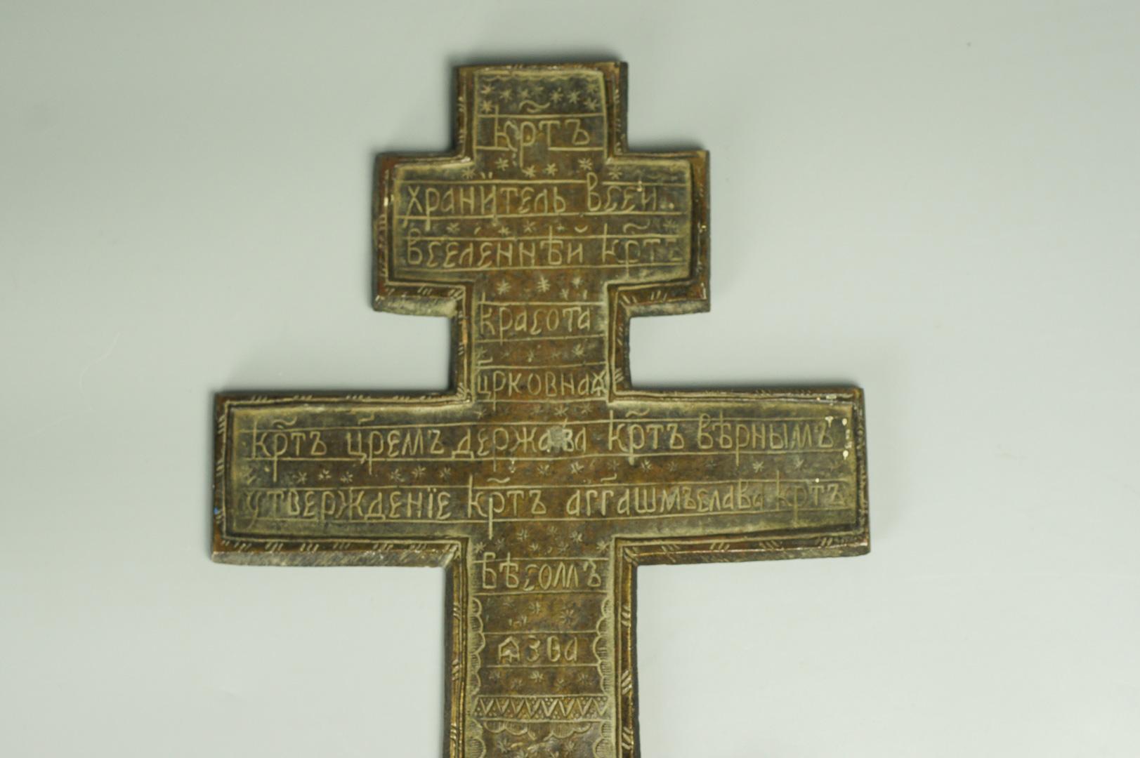 Крест киотный медный большой
