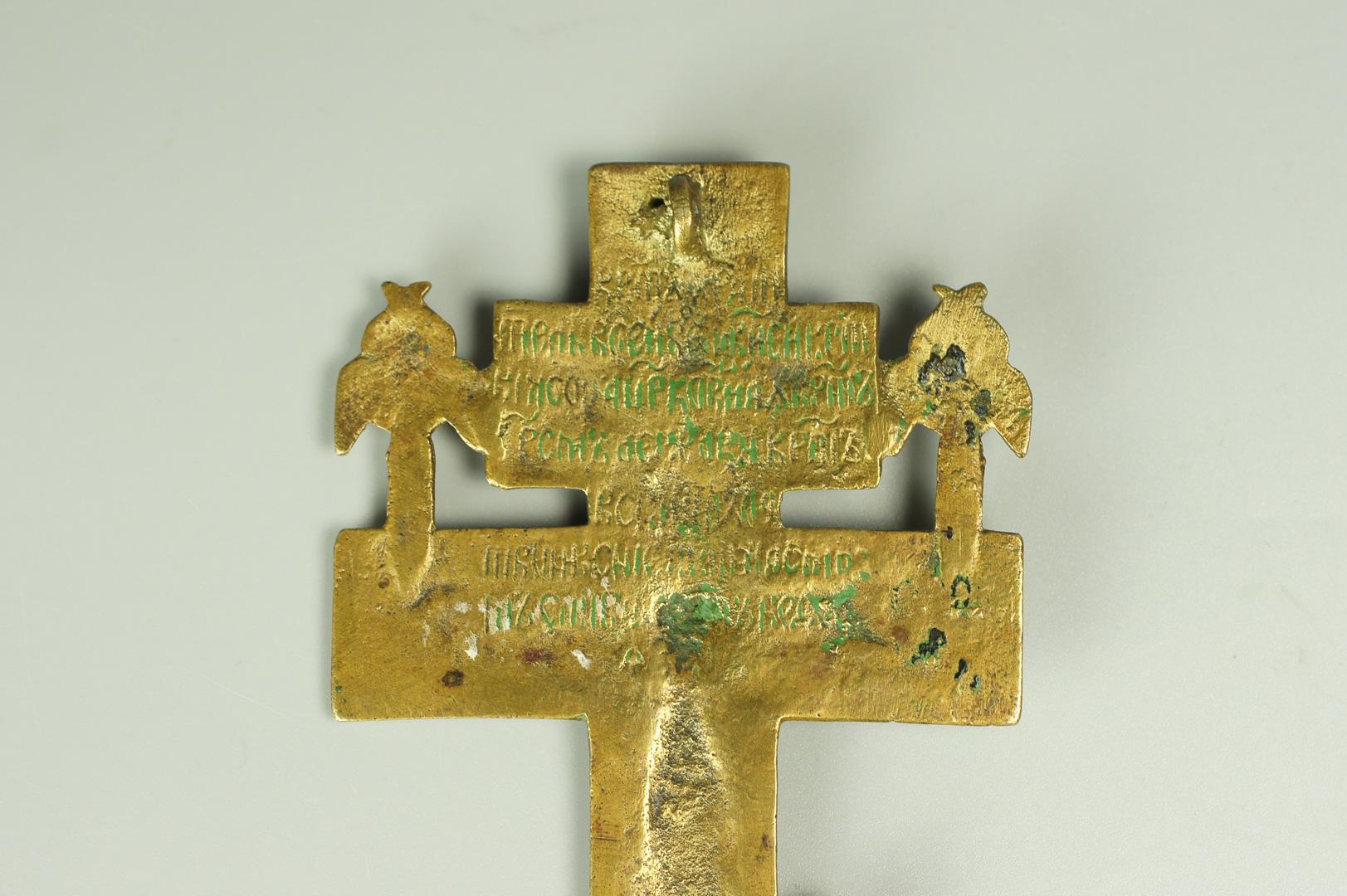 Крест киотный маленький