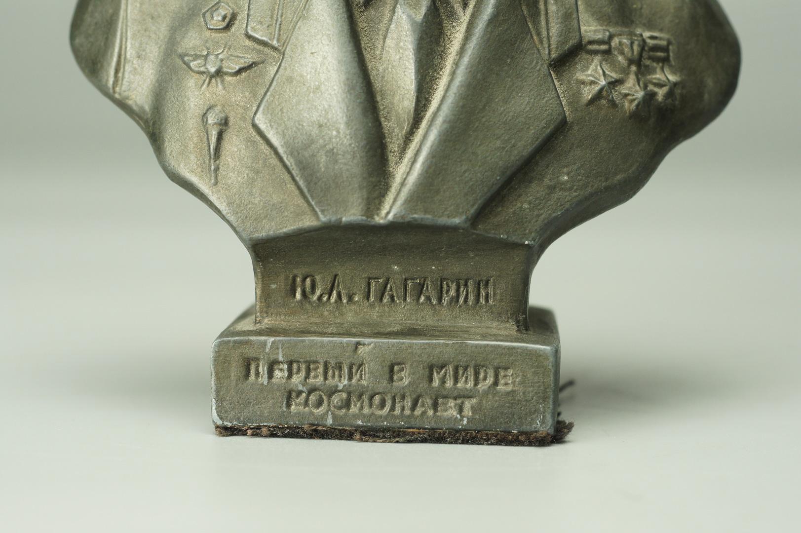Бюст Юрий Гагарин