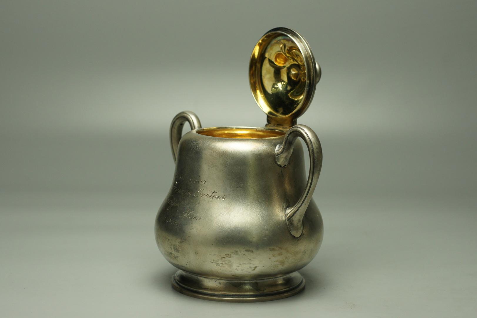 Сахарница с крышкой серебро Курлюков