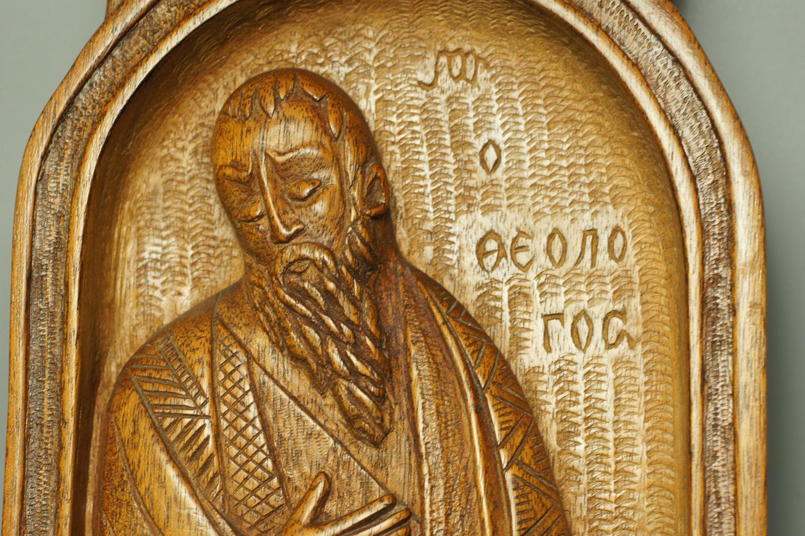 Икона деревянная резная Иоанн Богослов