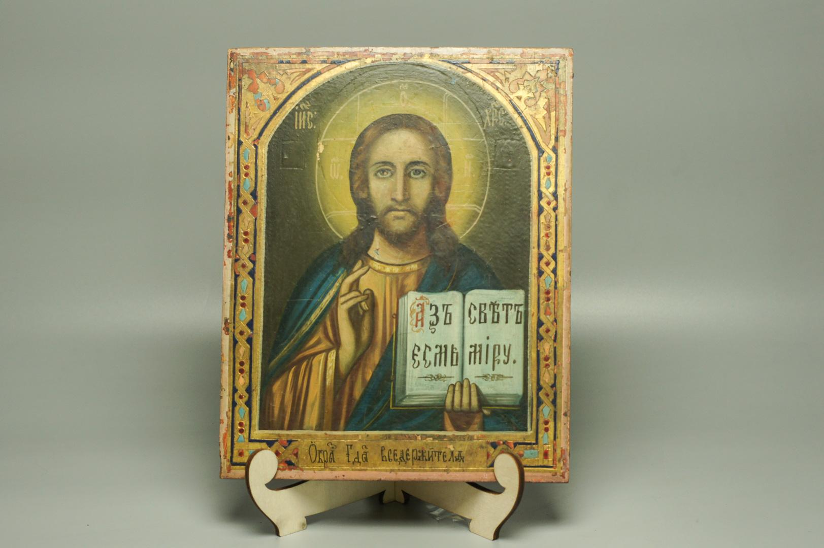 Икона Христос Вседержитель