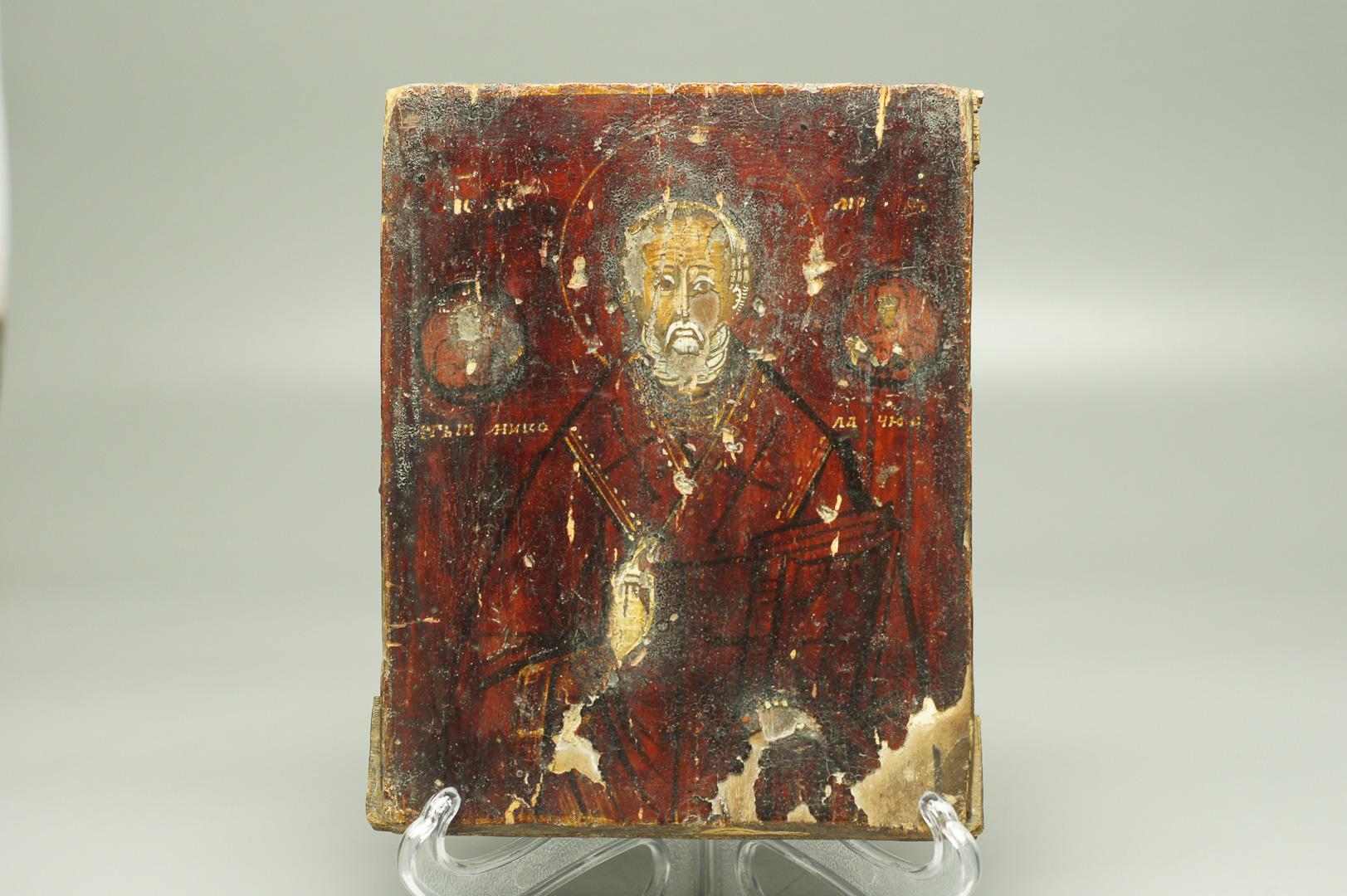 Икона Святой Николай Чудотворец в окладе