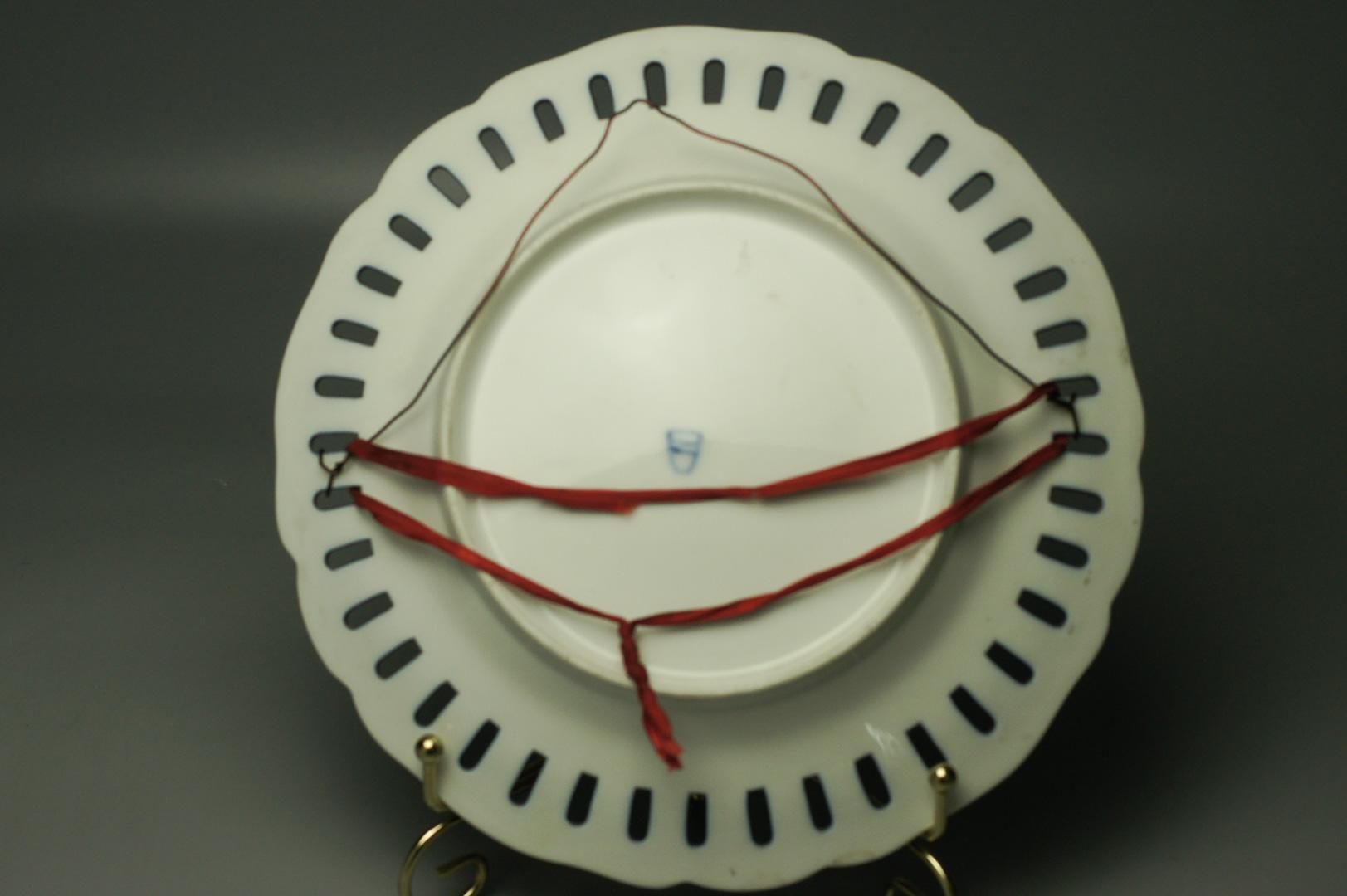 Тарелка декоративная кобальт Вена