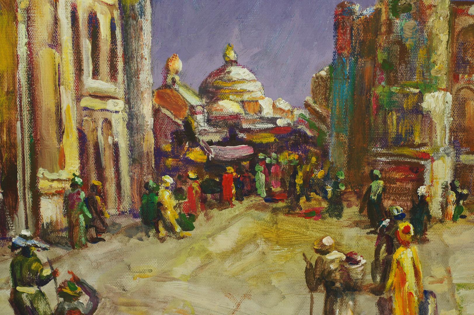Картина Самарканд